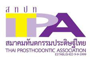 best dentist in bangkok