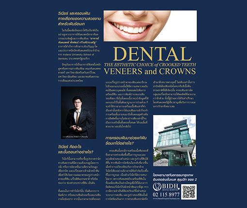 best dentist in bangkok