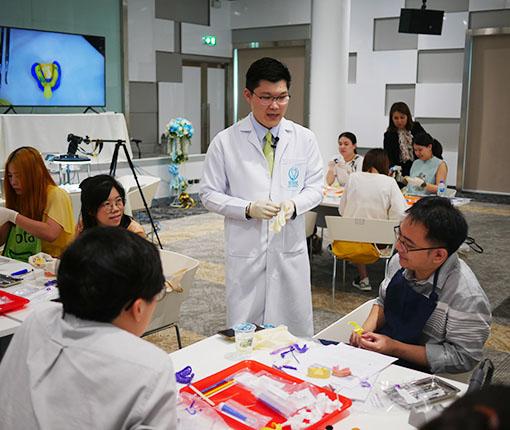 dental training institute