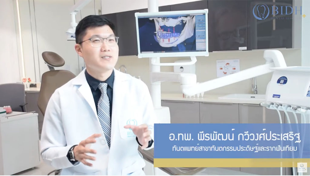 top dentist